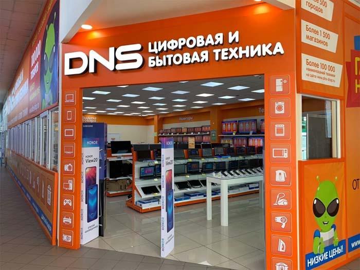 Компания ДНС