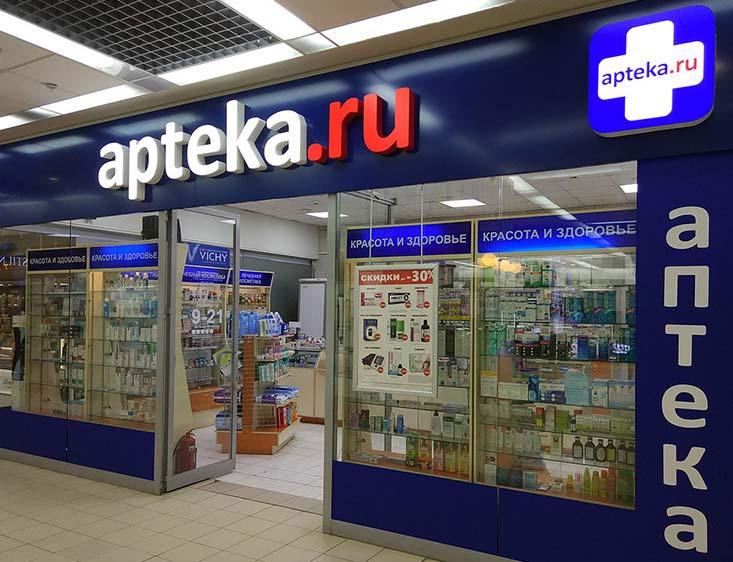 Аптека.ру