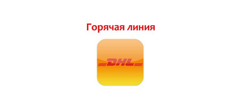 экспресс займ номер телефона горячей линии русфинанс кредитный калькулятор потребительский кредит