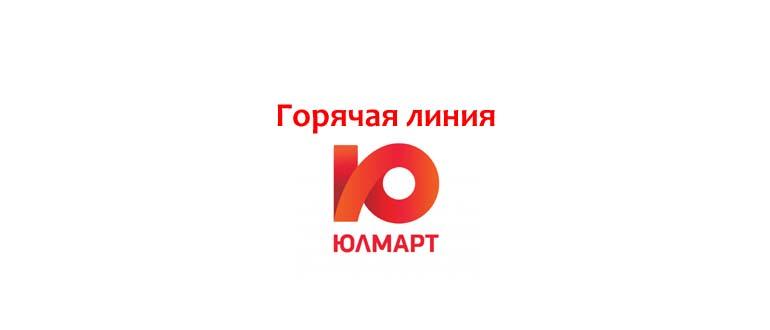 онлайн кредит на карту без отказа украина с 18 лет