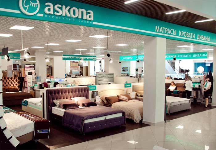 Магазин Аскона