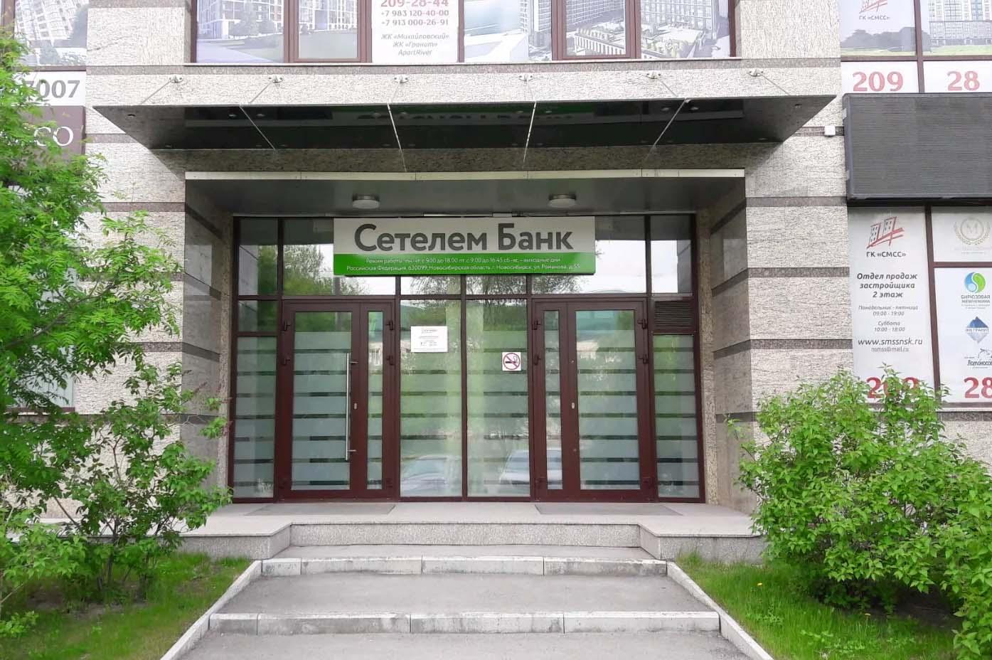 Сетелем банк
