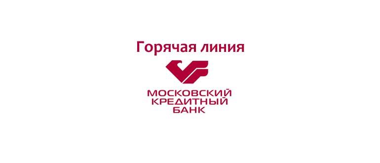 кредит на приобретение жилья беларусбанк