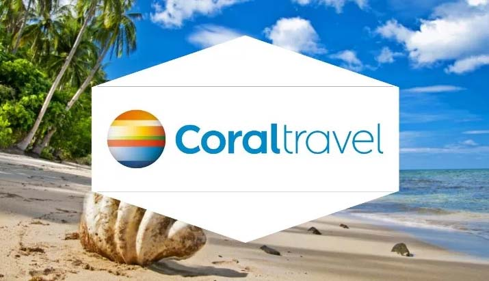 Компания Coral Travel