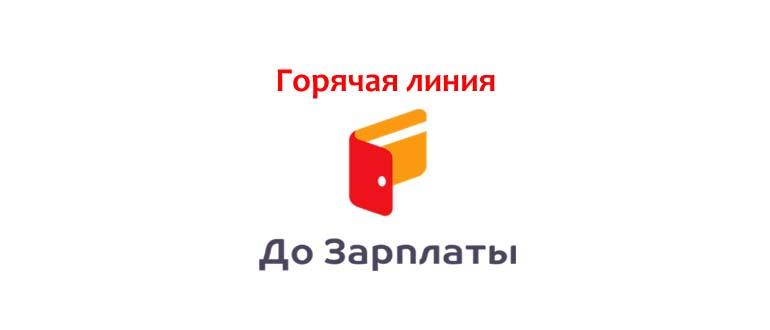 Ао кредит европа банк реквизиты банка