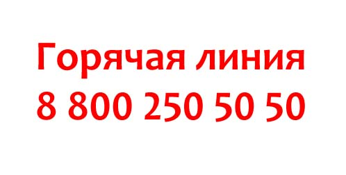 Контакты Локо-Банка