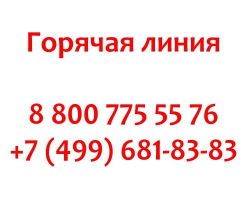 Контакты МаниМен