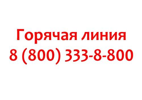 Контакты Ренессанс Страхование