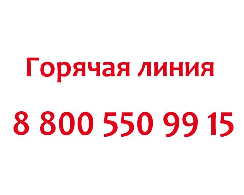 Контакты Росвоенипотеки