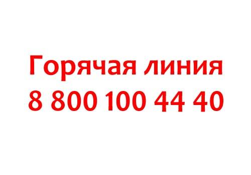 Контакты ВТБ Страхование