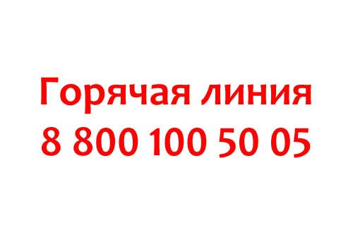 Контакты Запсибкомбанка