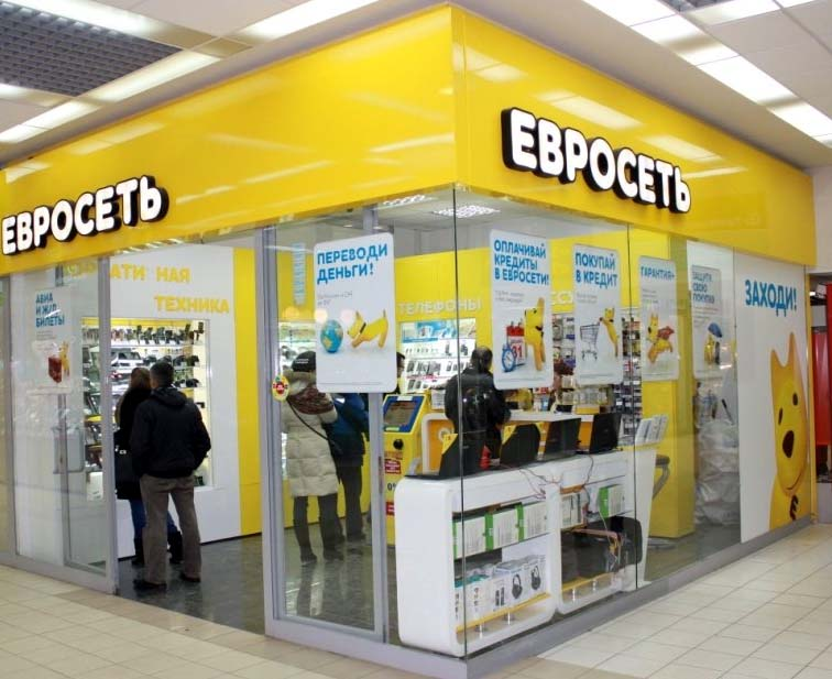 Магазин Евросеть
