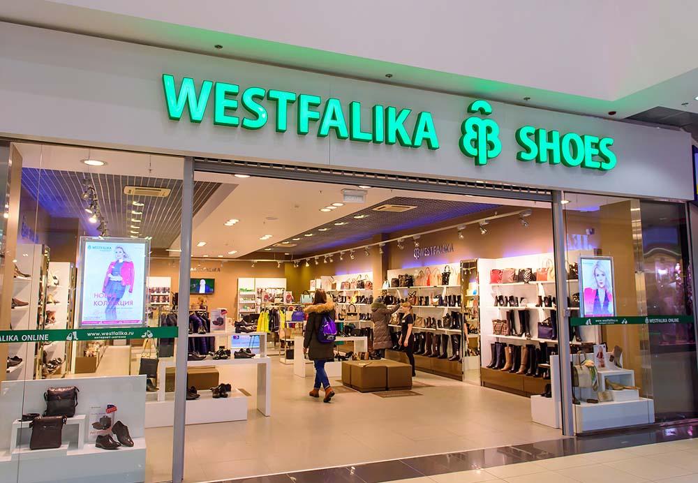 Магазин Westfalika
