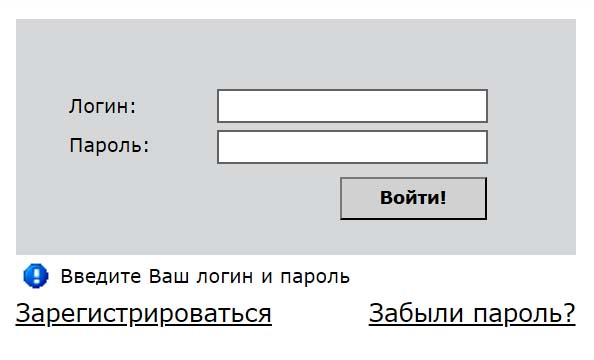 Вход в личный кабинет банка Россия