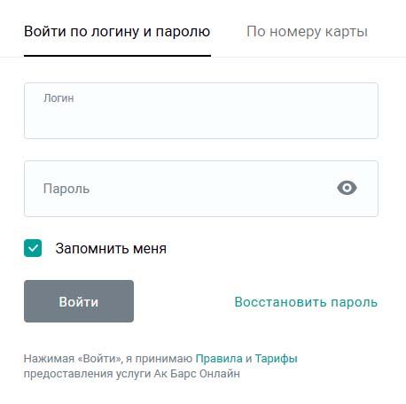 Вход в онлайн банк АК Барс