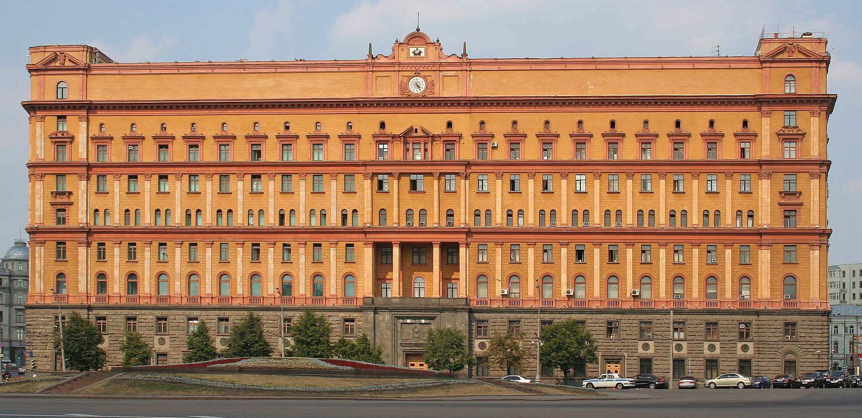 Комплекс ФСБ России на Лубянской площади