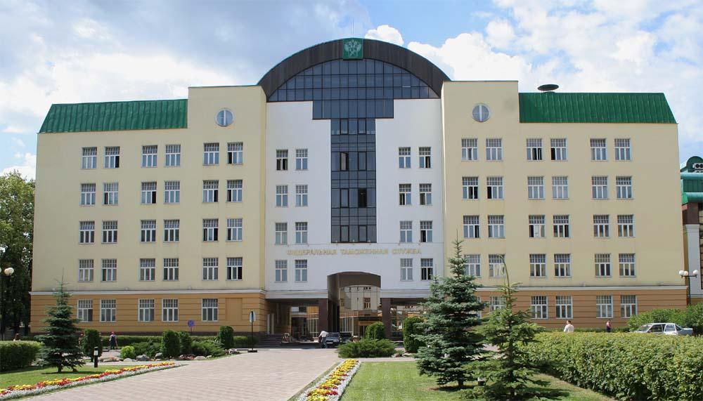 Комплекс зданий ФТС России