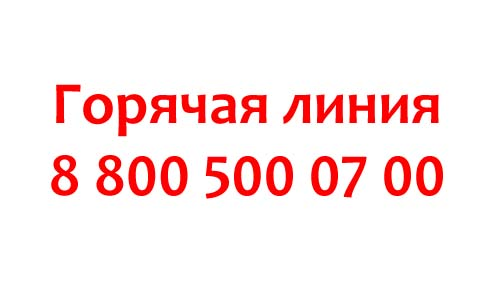 Контакты Дело банка