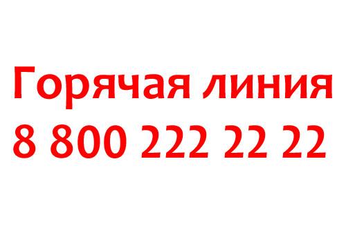 Контакты ФНС