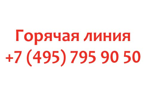 Контакты Метрокредит