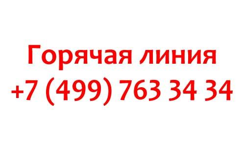 Контакты Мосводоканала