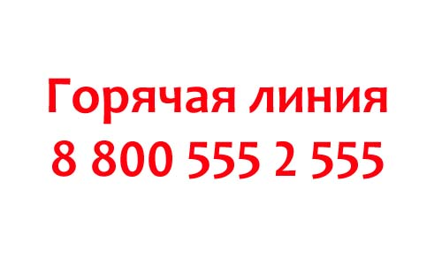 Контакты СМП Банка