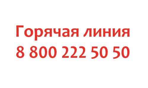 Контакты банка Санкт-Петербург