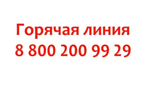 Контакты банка «Центр-Инвест»