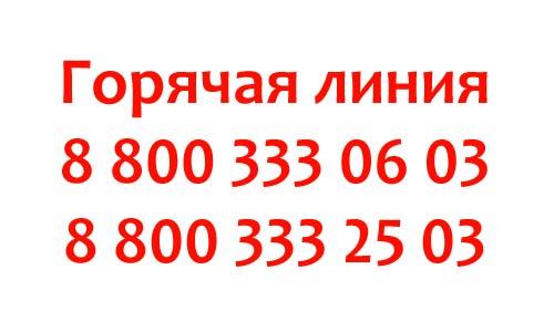 Контакты страховой компании МАКС
