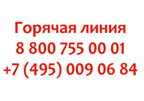 Контакты страховой компании Согласие
