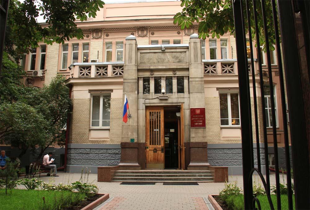 Штаб-квартира Минздрав России