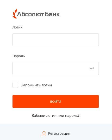 Вход в личный кабинет Абсолют банка
