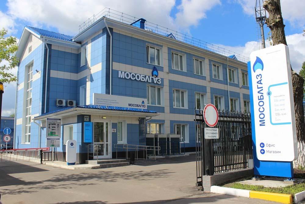Здание Мособлгаза