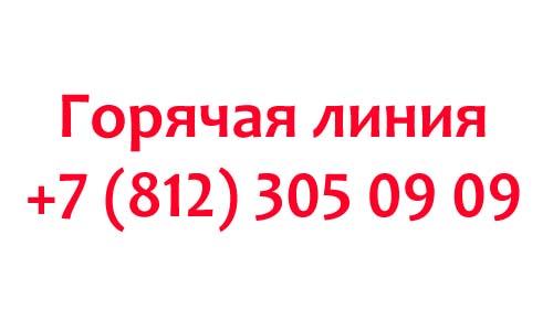 Контакты ГУП Водоканал Санкт-Петербурга
