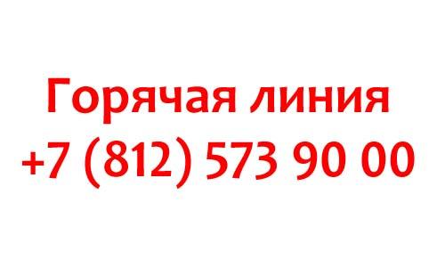 Контакты МФЦ в Санкт-Петербурге