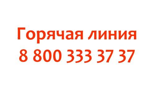 Контакты Орматек