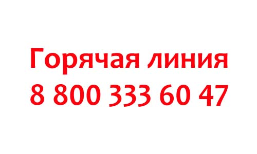 Контакты Винлайн