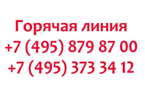 Контакты компании Лаборатория Касперского