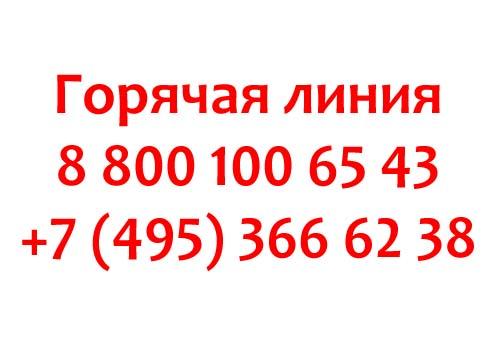Контакты по вопросам ВИЧ/СПИД