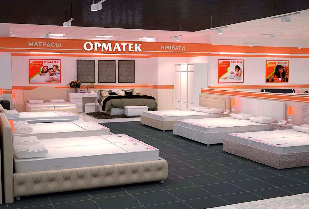 Магазин Орматек