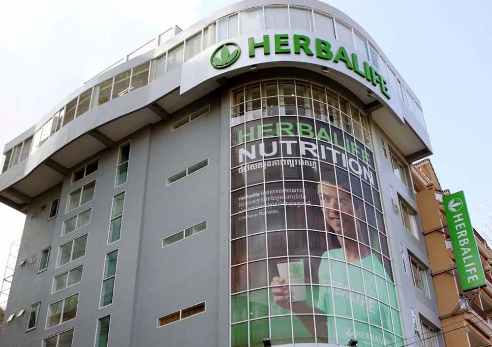 Здание Herbalife