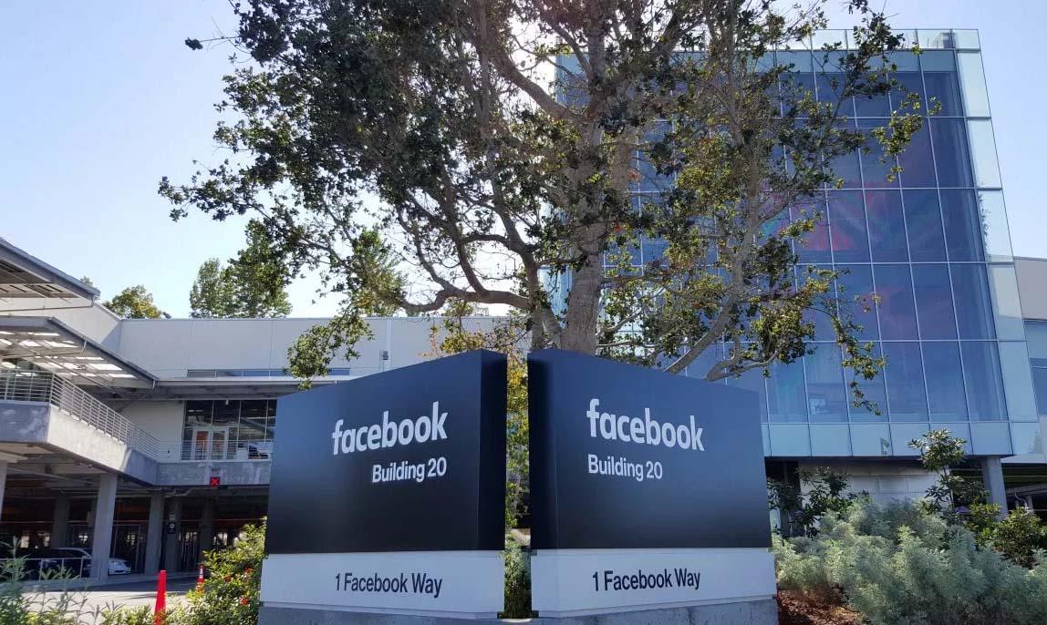 Здание компании Facebook