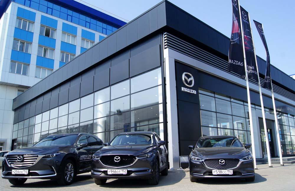 Автосалон Mazda