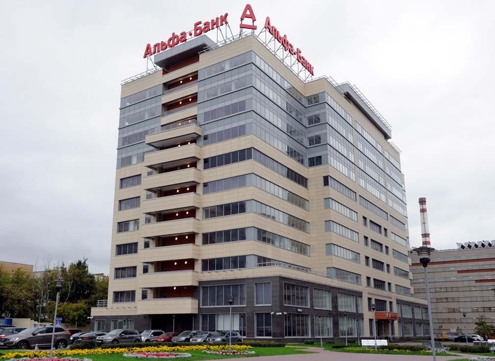 Главный офис Альфа-банка в Москве