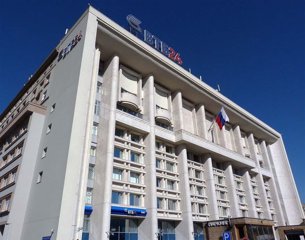 Головной офис банка ВТБ 24