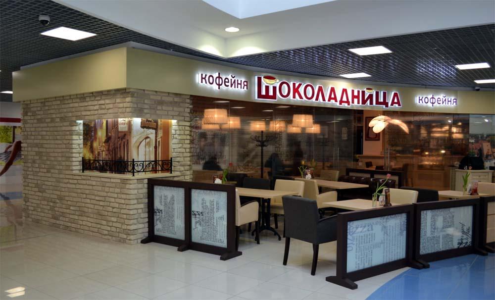Кофейня Шоколадница