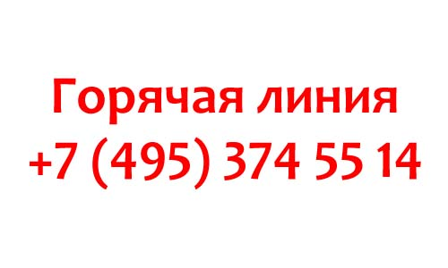 Контакты AZUR Air