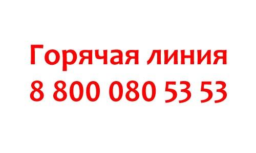 Контакты Air Astana