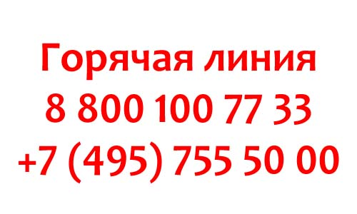 Контакты Альфа-банка для юридических лиц
