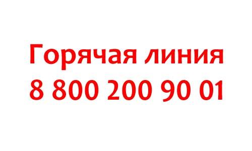 Контакты Аптеки Апрель